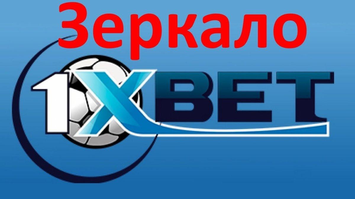 Ставки на спорт - Букмекерская компания Лига Ставок